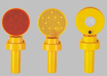 Đèn cảnh báo AB 265