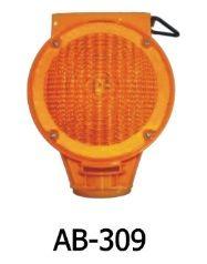 Đèn cảnh báo AB 309