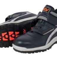Giày bảo hộ Hàn Quốc COV 501