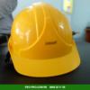 Mũ bảo hộ HC102 màu vàng