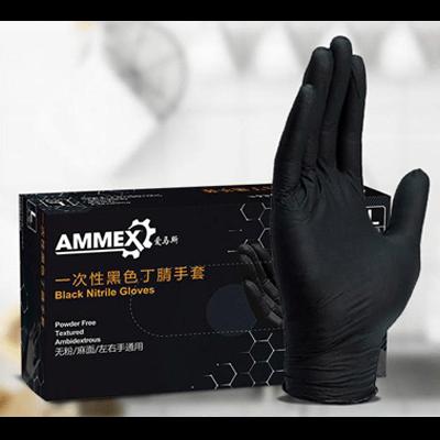 Găng Tay Cao Su Nitrile Ammex Màu Đen