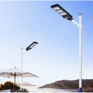 đèn năng lượng mặt trời chính hãng